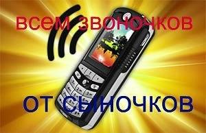 http://s8.uploads.ru/oOtCY.jpg
