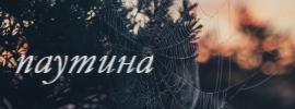 http://s8.uploads.ru/oQTFX.jpg