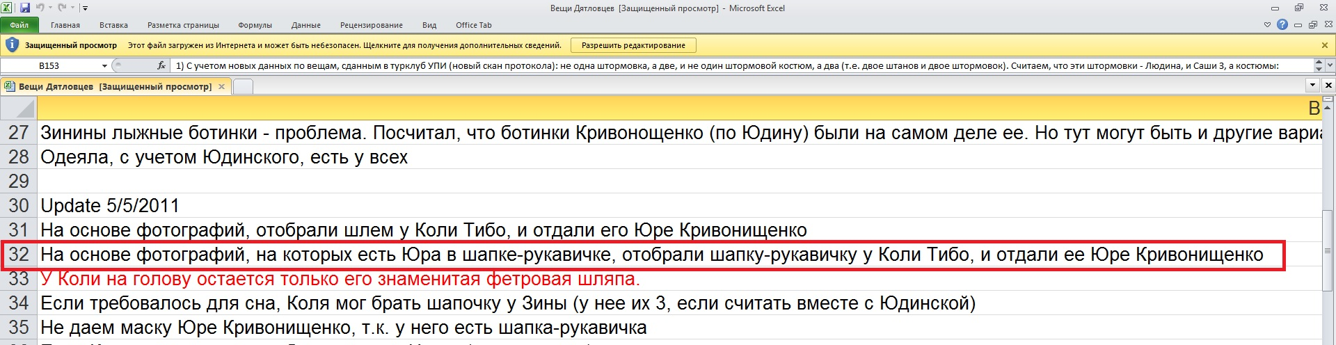 http://s8.uploads.ru/oS1h6.jpg