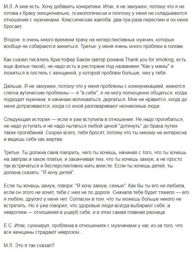 http://s8.uploads.ru/odjsC.png