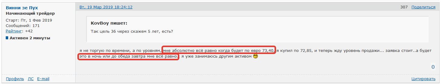 http://s8.uploads.ru/ovhVP.png