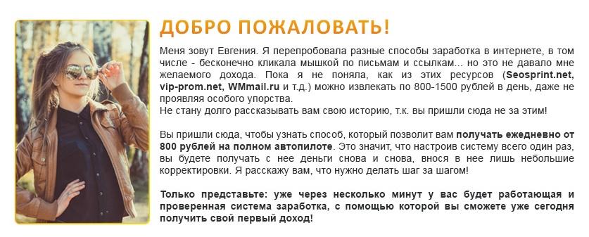 http://s8.uploads.ru/oy7rC.jpg