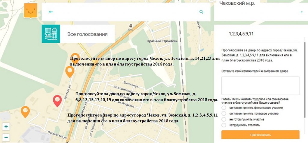 http://s8.uploads.ru/p4JP1.jpg