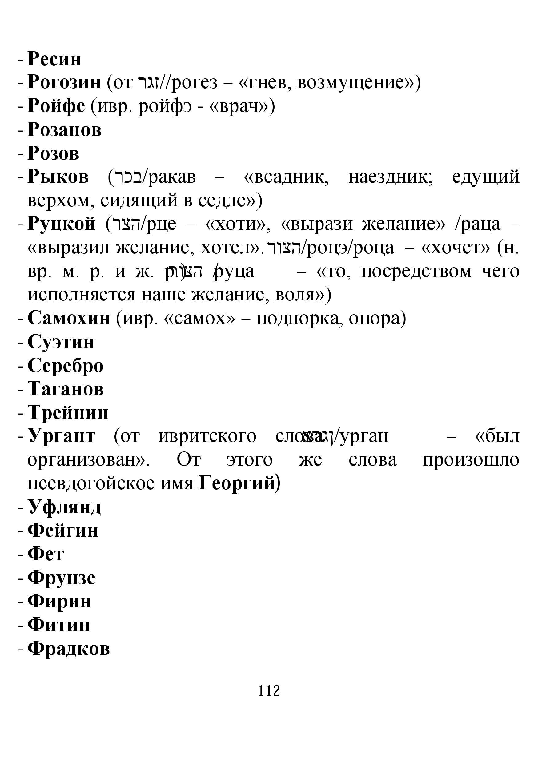 http://s8.uploads.ru/pDF3a.jpg
