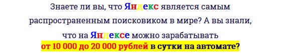 http://s8.uploads.ru/pQuIi.png