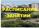 английский язык пермь, курсы английского языка в перми