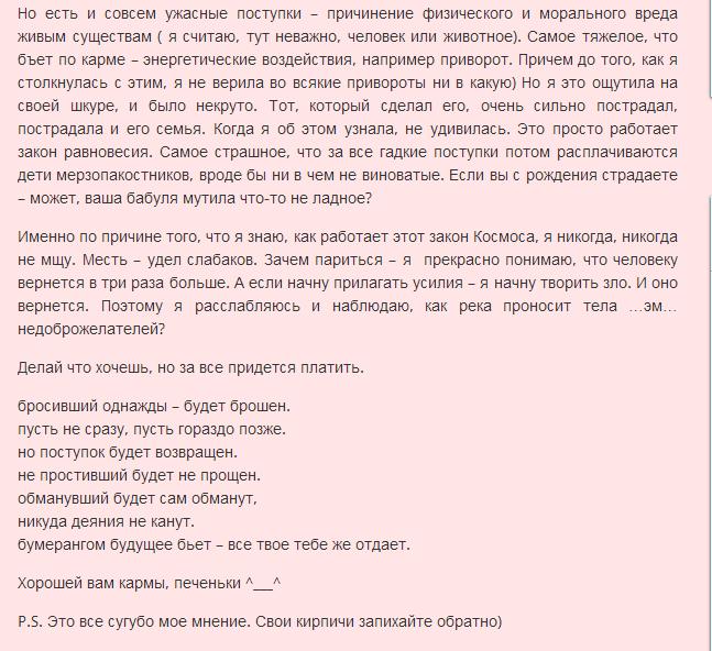 http://s8.uploads.ru/pTQIi.png