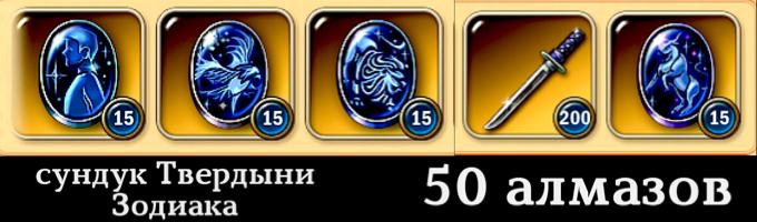http://s8.uploads.ru/pY0Au.jpg