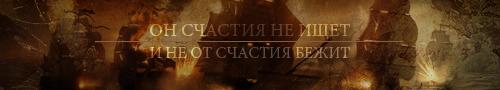 http://s8.uploads.ru/pesLW.png