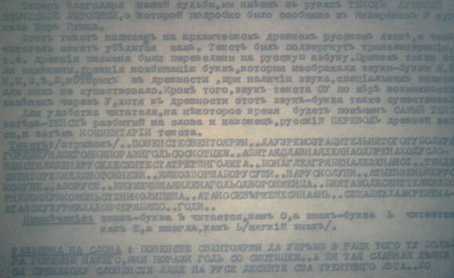 http://s8.uploads.ru/pmYTo.jpg