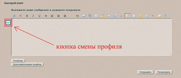 http://s8.uploads.ru/puTfs.jpg
