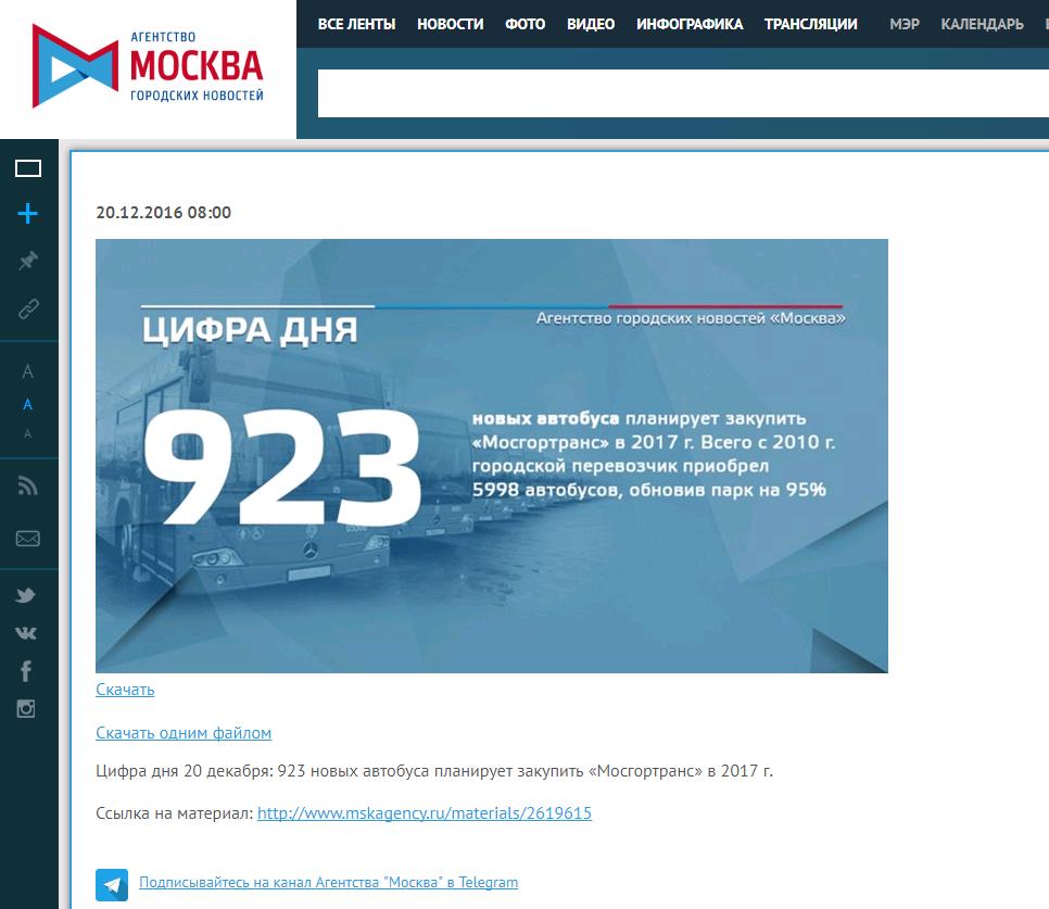http://s8.uploads.ru/pvuyo.png