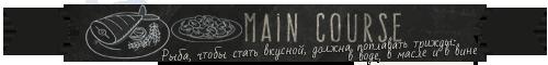 http://s8.uploads.ru/pzq9K.png