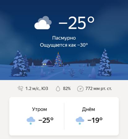 http://s8.uploads.ru/q2ovD.png