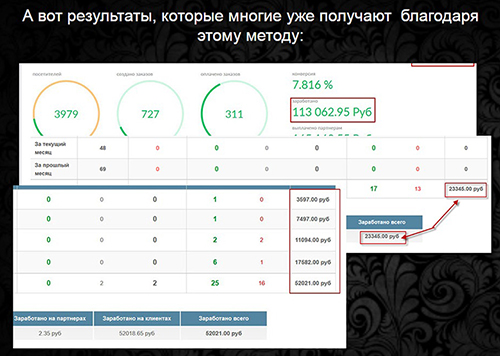 http://s8.uploads.ru/q6SoT.jpg