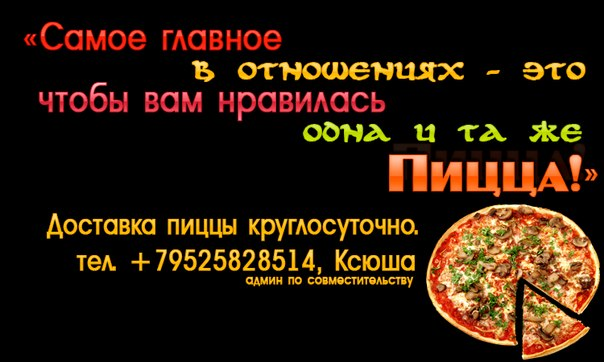 http://s8.uploads.ru/qJoUx.jpg