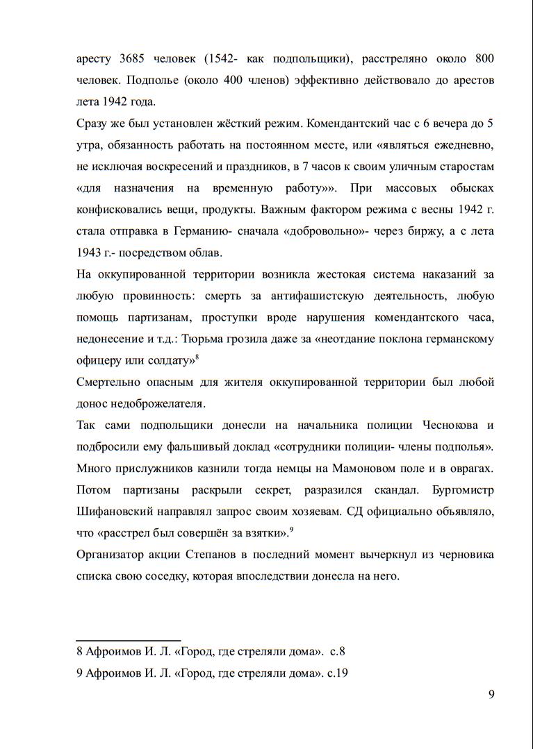 http://s8.uploads.ru/qQTge.png