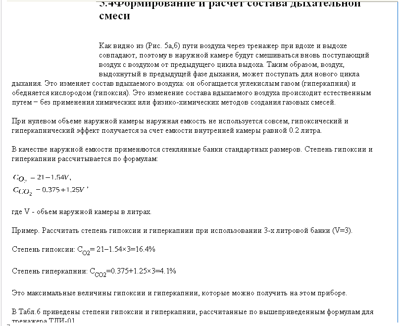 http://s8.uploads.ru/qT9Ho.png