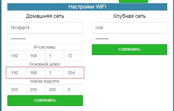 http://s8.uploads.ru/qg4ya.png