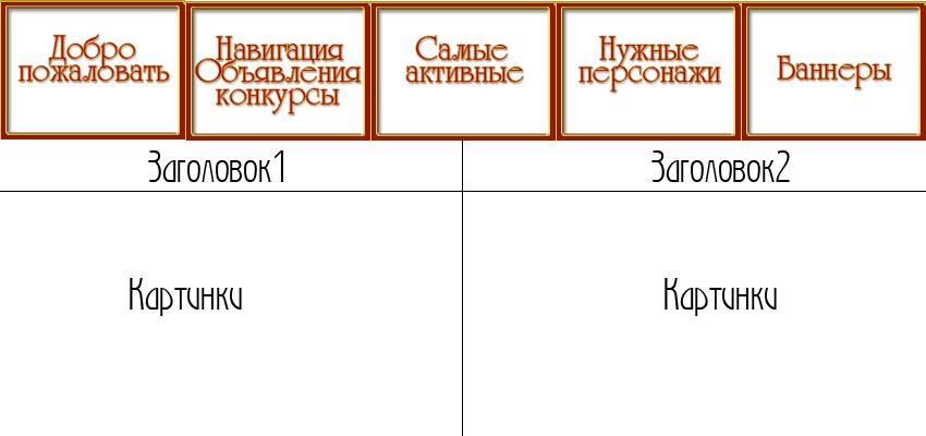 http://s8.uploads.ru/qghyU.jpg