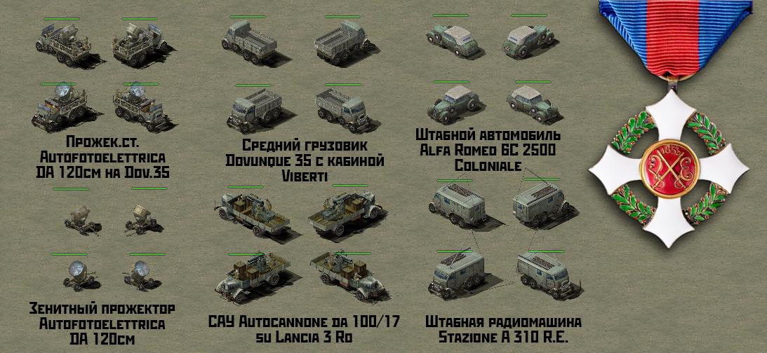 http://s8.uploads.ru/qlxyS.jpg