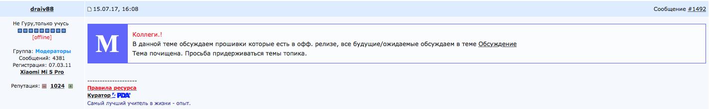 http://s8.uploads.ru/qpc0g.png
