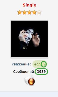 http://s8.uploads.ru/qwPUH.png