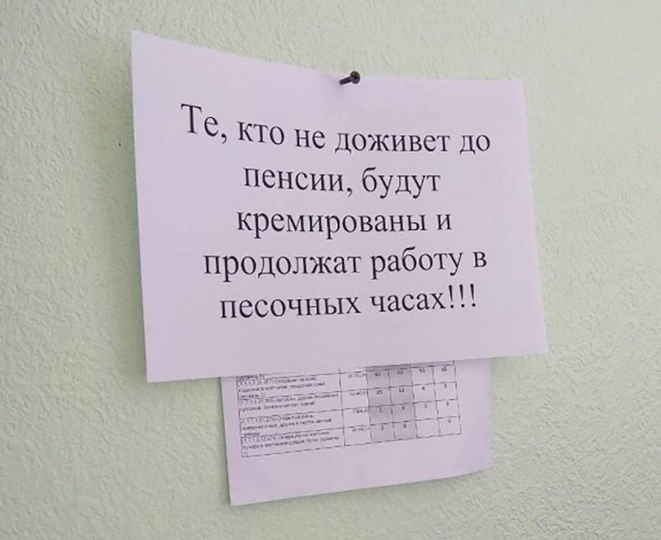 http://s8.uploads.ru/qx7T3.jpg
