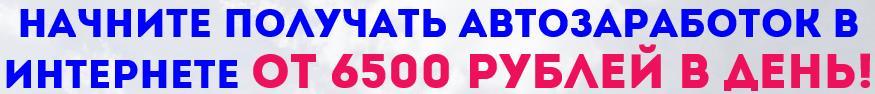 http://s8.uploads.ru/qx9nR.jpg