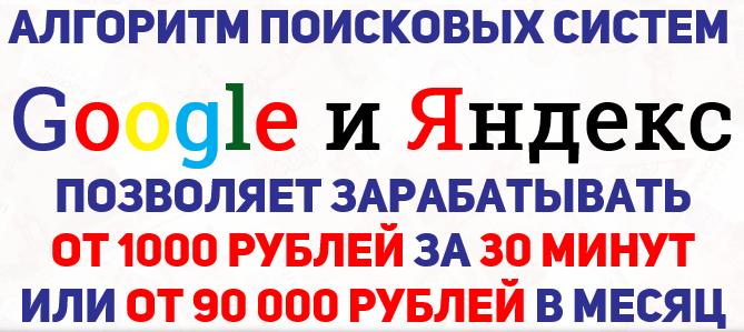 http://s8.uploads.ru/rA1us.png