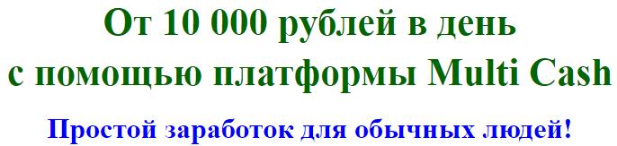 Мини-курс  Екатерины Тереховой для женщин RQgNP