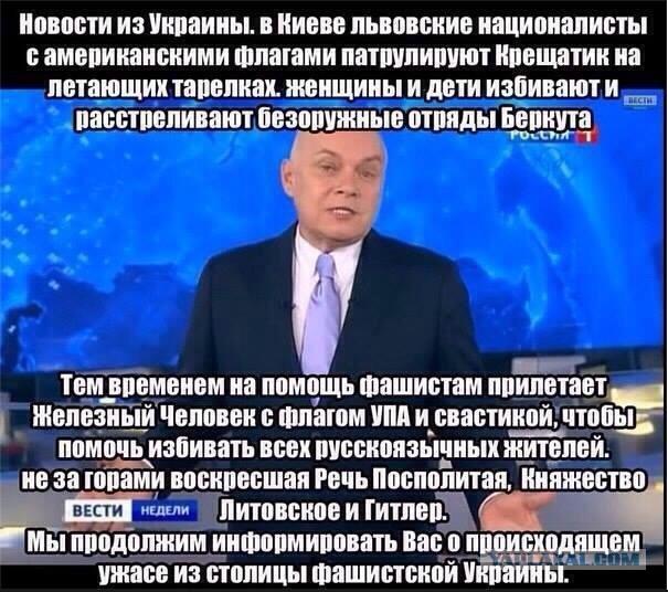Террористы обстреляли Донецк с целью провокации, - пресс-центр АТО - Цензор.НЕТ 7516