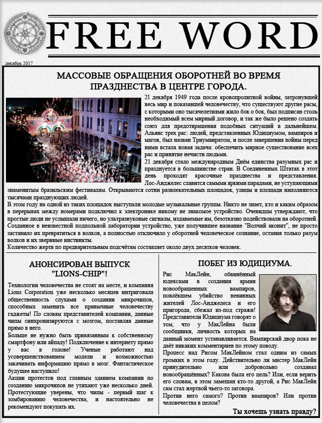 http://s8.uploads.ru/rj9Zh.jpg