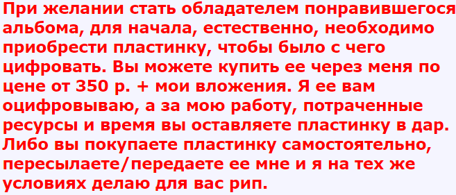 http://s8.uploads.ru/rjlEY.png