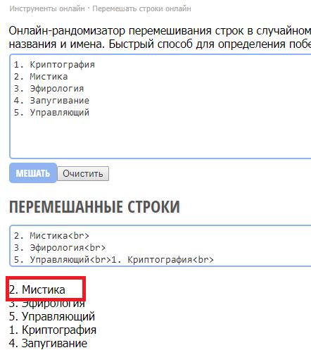 http://s8.uploads.ru/s4CuY.png
