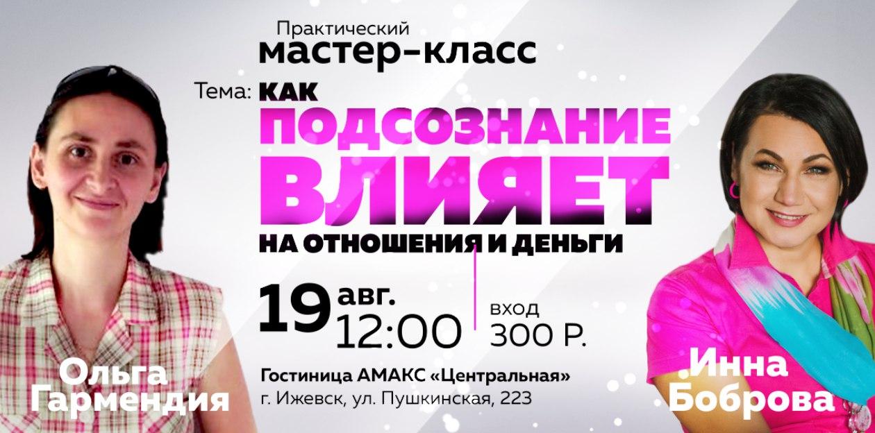 http://s8.uploads.ru/s4pAE.jpg