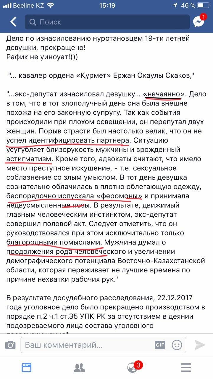 http://s8.uploads.ru/sEjlf.jpg