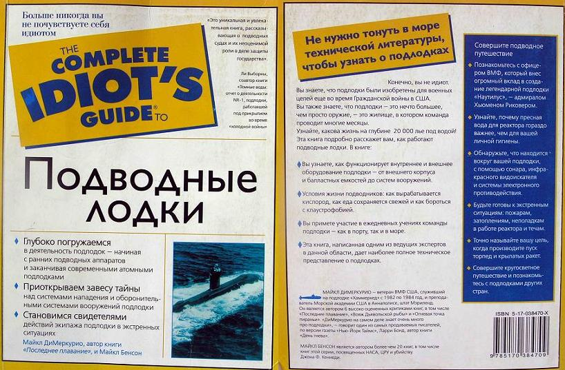 http://s8.uploads.ru/sGCuV.jpg