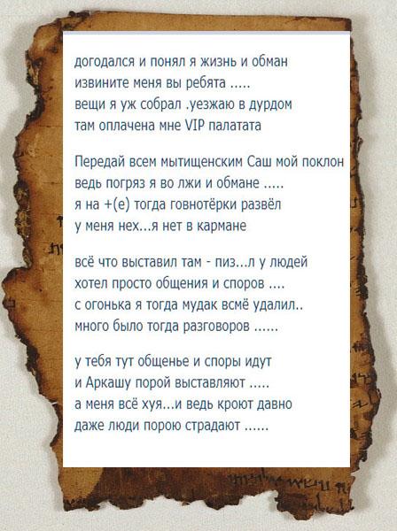 http://s8.uploads.ru/sHJly.jpg