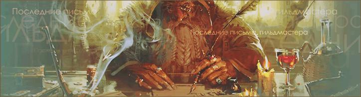 http://s8.uploads.ru/sNHMb.png