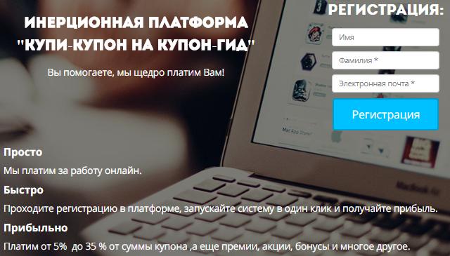 http://s8.uploads.ru/sX69j.png