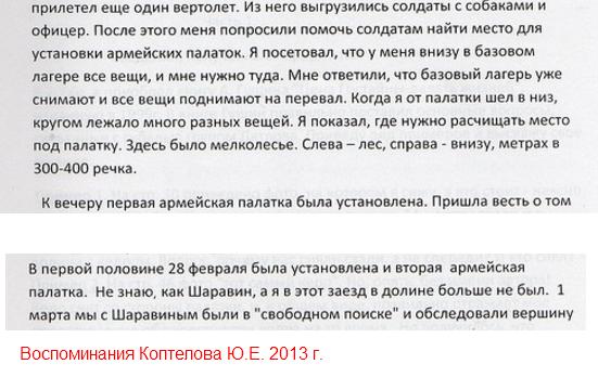 http://s8.uploads.ru/saAEX.png