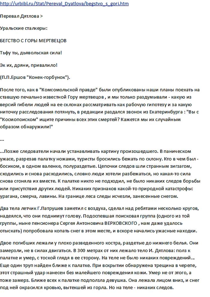 http://s8.uploads.ru/sin1E.png