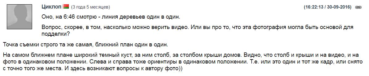 http://s8.uploads.ru/spX93.png