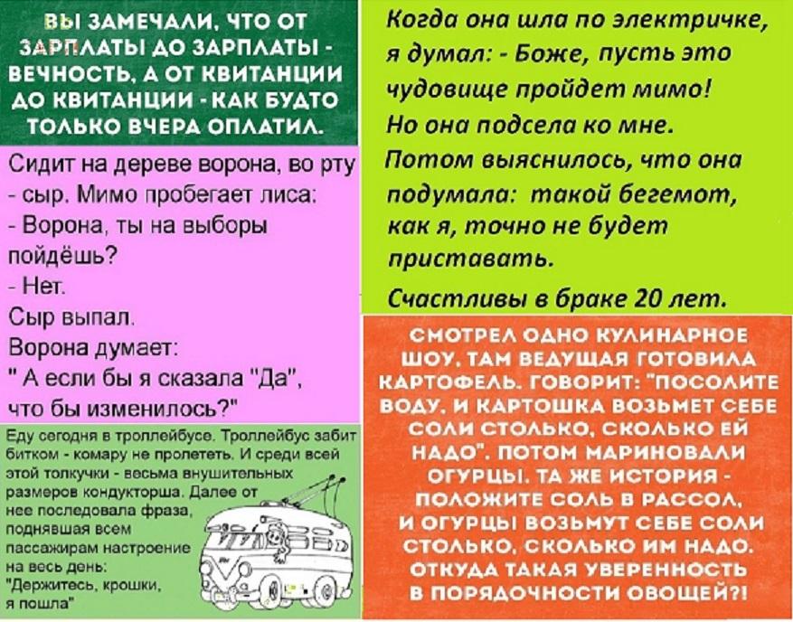 http://s8.uploads.ru/sudz7.jpg