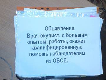 http://s8.uploads.ru/t/00n5c.jpg
