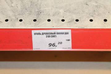 http://s8.uploads.ru/t/05gNh.jpg