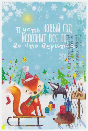 http://s8.uploads.ru/t/086io.jpg