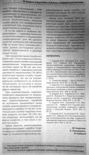 http://s8.uploads.ru/t/0BMG4.jpg