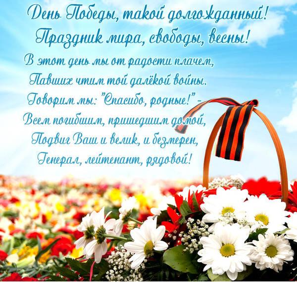 http://s8.uploads.ru/t/0CbWY.jpg